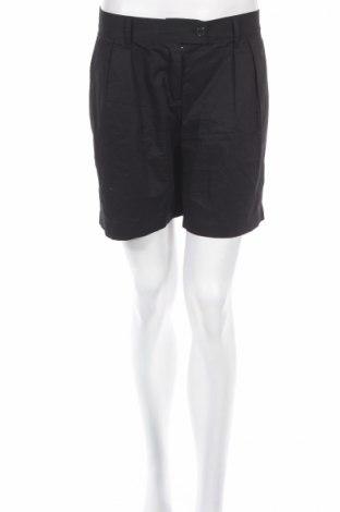 Дамски къс панталон To Be Famous, Размер M, Цвят Черен, Памук, Цена 4,50лв.