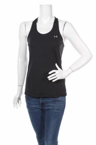 Γυναικείο αμάνικο μπλουζάκι Under Armour