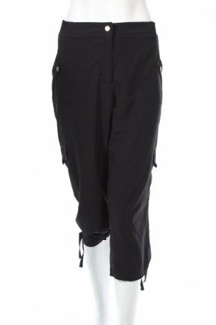 Дамски спортен панталон Zenergy