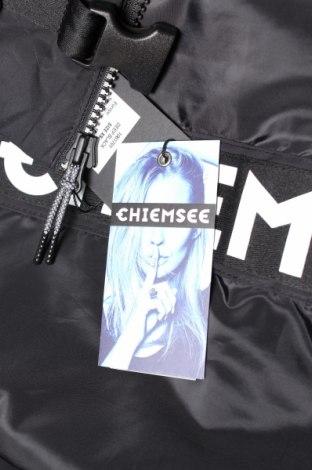 Дамско яке за зимни спортове Chiemsee