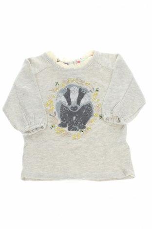 Παιδική μπλούζα Jam on Toast