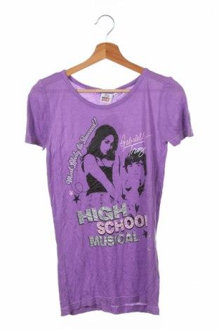 Παιδικό μπλουζάκι High School Musical