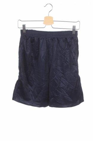 Παιδικό κοντό παντελόνι
