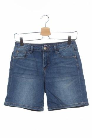 Detské krátke nohavice  Inside
