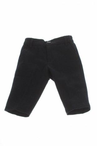 Детски панталон I Pinco Pallino