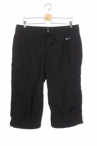 Παιδικό παντελόνι Nike