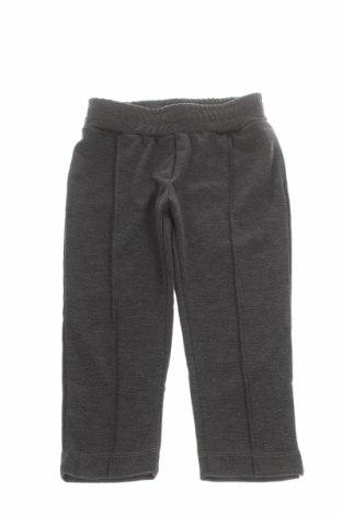 Detské nohavice  Odi Et Amo