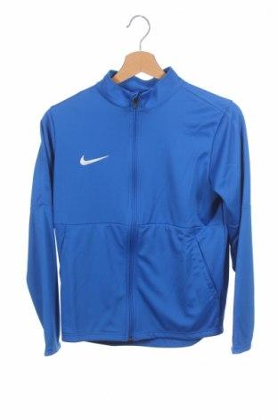 Детско спортно горнище Nike