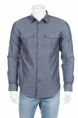 Ανδρικό πουκάμισο John Varvatos