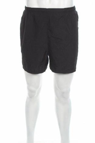 Ανδρικό κοντό παντελόνι Karrimor