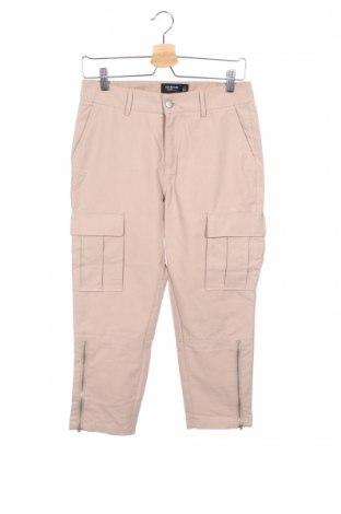 Дамски панталон Reserved, Размер XS, Цвят Бежов, Полиестер, Цена 3,36лв.