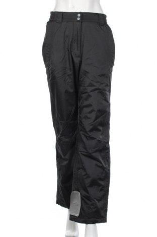Дамски панталон за зимни спортове Online, Размер M, Цвят Черен, Полиамид, Цена 18,11лв.