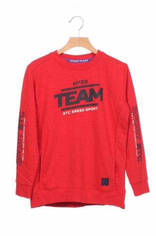 Детска спортна блуза Katag, Размер 5-6y/ 116-122 см, Цвят Червен, 60% памук, 40% полиестер, Цена 19,80лв.