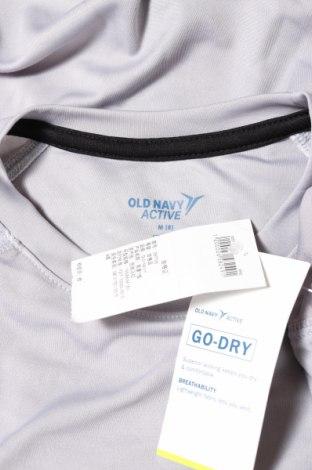 Детска спортна блуза Old Navy, Размер 7-8y/ 128-134 см, Цвят Сив, Полиестер, Цена 11,90лв.