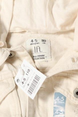 Детско яке Lefties, Размер 4-5y/ 110-116 см, Цвят Бежов, 100% памук, Цена 19,80лв.