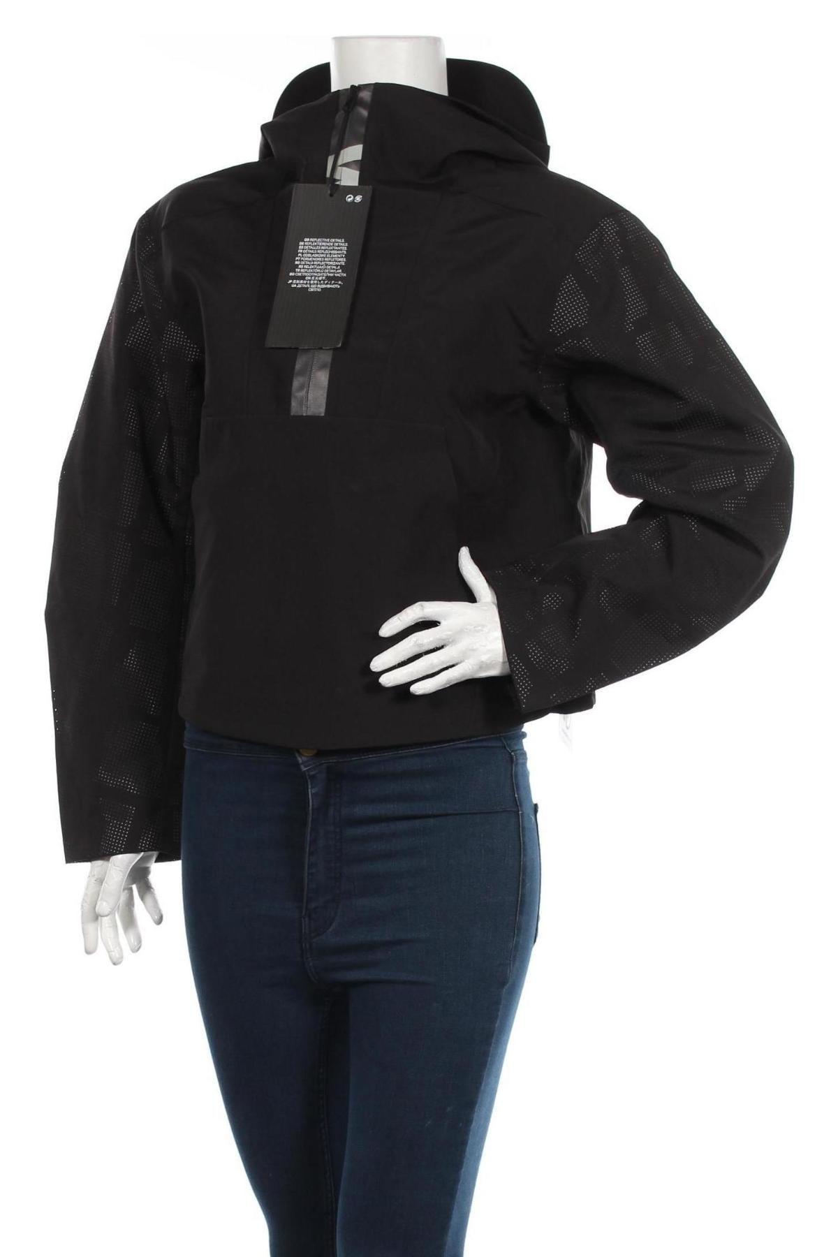 Дамско яке Alexander Wang For H&M, Размер XS, Цвят Черен, 100% полиестер, Цена 80,70лв.