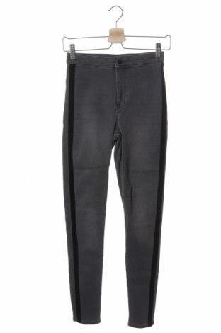 Дамски дънки H&M Divided, Размер XS, Цвят Сив, 82% памук, 17% полиестер, 1% еластан, Цена 24,00лв.