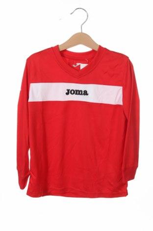 Детска спортна блуза Joma, Размер 3-4y/ 104-110 см, Цвят Червен, Полиестер, Цена 10,88лв.
