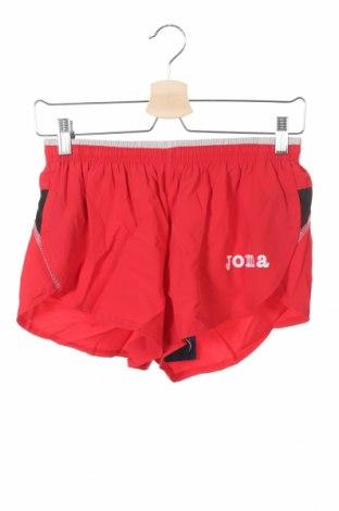 Pantaloni scurți pentru copii Joma, Mărime 13-14y/ 164-168 cm, Culoare Roșu, 95% poliester, 5% elastan, Preț 28,12 Lei