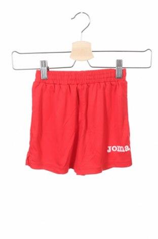 Pantaloni scurți pentru copii Joma, Mărime 2-3y/ 98-104 cm, Culoare Roșu, Poliester, Preț 24,87 Lei