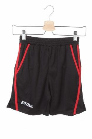 Pantaloni scurți pentru copii Joma, Mărime 6-7y/ 122-128 cm, Culoare Negru, Poliester, Preț 40,00 Lei