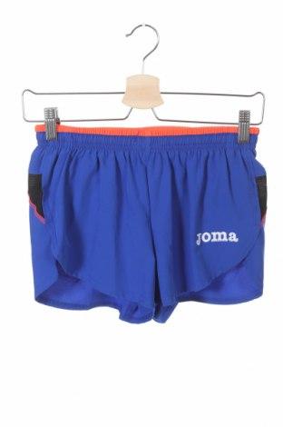 Pantaloni scurți pentru copii Joma, Mărime 11-12y/ 152-158 cm, Culoare Albastru, 95% poliester, 5% elastan, Preț 35,00 Lei