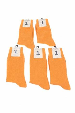 Komplet  Springfield, Velikost M, Barva Oranžová, 57% bavlna, 40% polyester, 3% elastan, Cena  198,00Kč