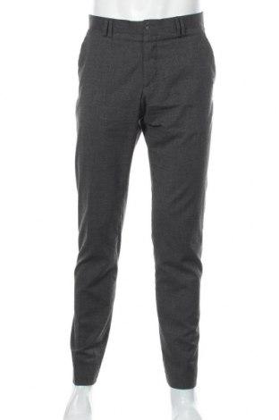 Pánské kalhoty  Zara Man, Velikost L, Barva Šedá, Cena  288,00Kč