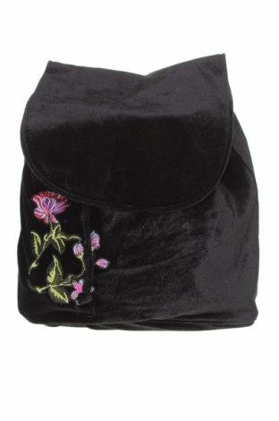 Ruksak  Ardene, Barva Černá, Textile , Cena  510,00Kč