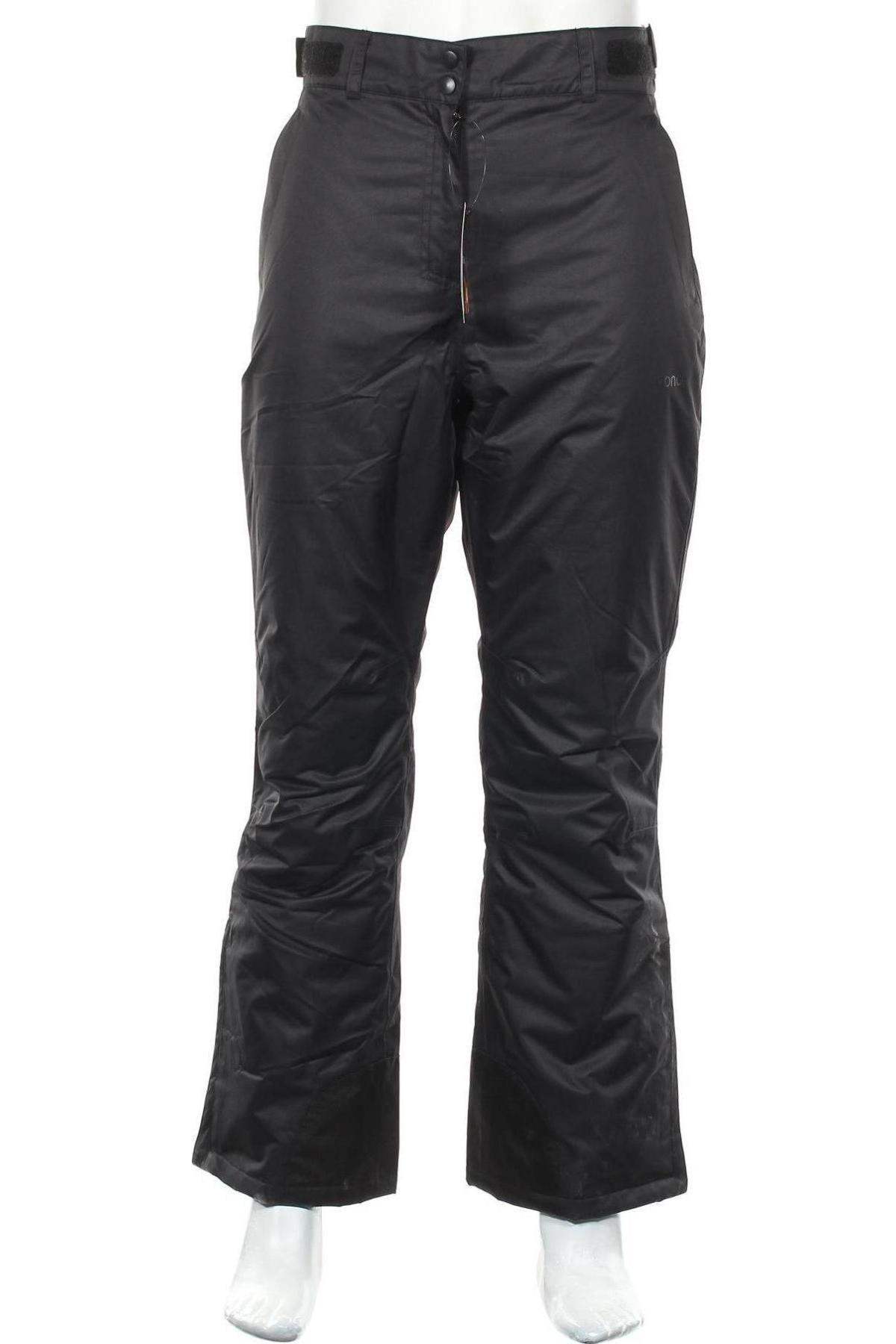 Мъжки панталон за зимни спортове, Размер L, Цвят Черен, Полиестер, Цена 34,51лв.