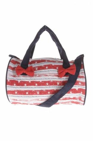 2ac07ad64f Παιδική τσάντα Review - σε συμφέρουσα τιμή στο Remix -  7949343