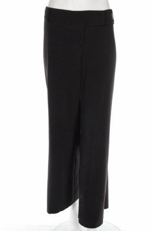 Дамски панталон A Wear