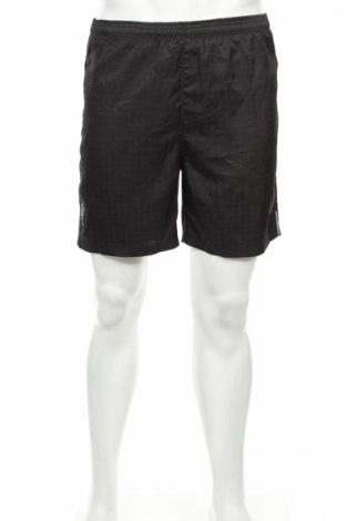 Ανδρικό κοντό παντελόνι Crivit Sports