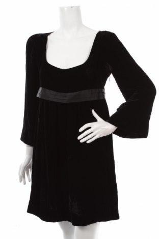 Φόρεμα Diane Von Furstenberg
