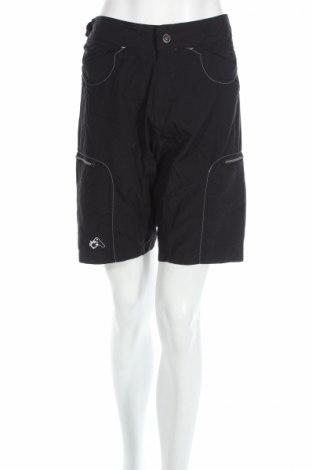 Дамски къс панталон Altura