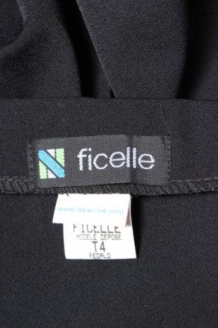 Γυναικείο παντελόνι Ficelle