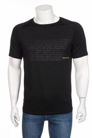 Ανδρικό t-shirt Daniel Aminati