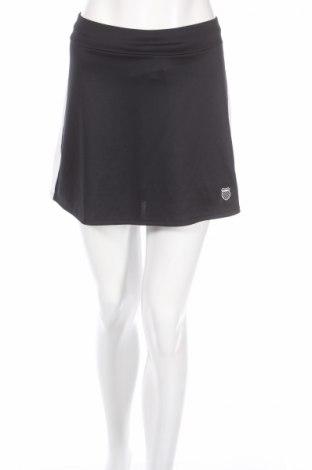 Spódnico-spodnie K.Swiss