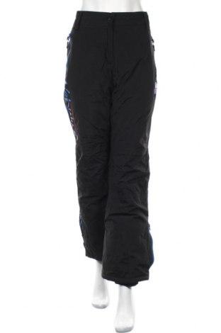 Дамски панталон за зимни спортове Nebulus, Размер M, Цвят Черен, Полиамид, Цена 11,72лв.
