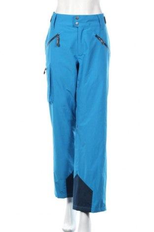 Дамски панталон за зимни спортове Untrakt, Размер S, Цвят Син, Полиестер, Цена 52,67лв.