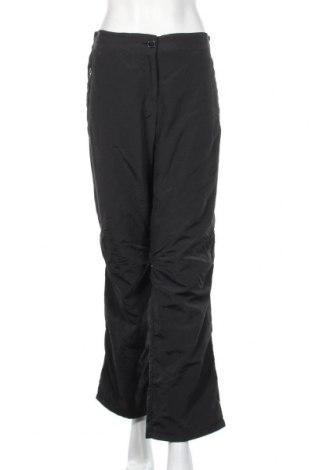 Дамски спортен панталон, Размер M, Цвят Черен, Полиамид, Цена 3,14лв.