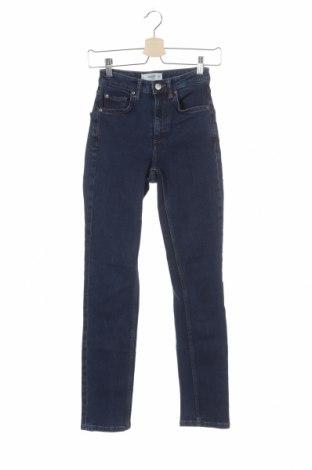 Дамски дънки Mango, Размер XXS, Цвят Син, 85% памук, 13% полиестер, 2% еластан, Цена 24,00лв.