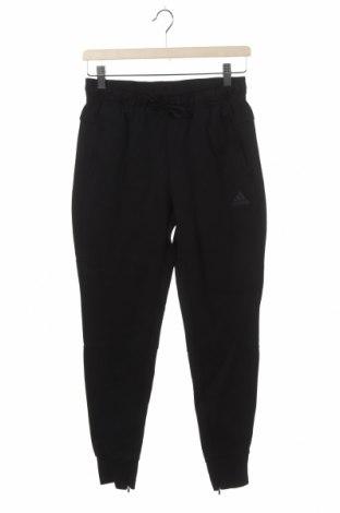 Pantaloni trening de femei Adidas, Mărime XS, Culoare Negru, 67% bumbac, 33% poliester, Preț 226,97 Lei