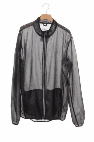 Мъжко яке SikSilk, Размер XS, Цвят Черен, Полиестер, Цена 24,99лв.