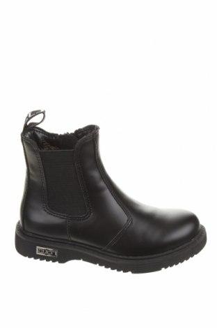 Детски обувки Cult, Размер 29, Цвят Черен, Еко кожа, Цена 51,75лв.