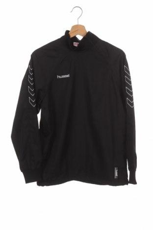Παιδικό αθλητικό μπουφάν Hummel, Μέγεθος 15-18y/ 170-176 εκ., Χρώμα Μαύρο, Πολυεστέρας, Τιμή 19,74€