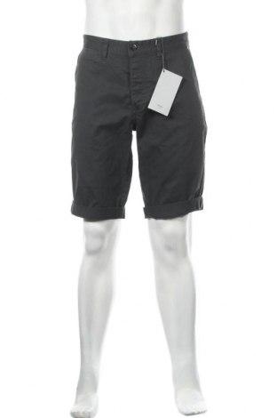 Pánské kraťasy Minimum, Velikost XL, Barva Šedá, 97% bavlna, 3% elastan, Cena  388,00Kč