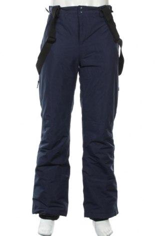 Мъжки панталон за зимни спортове Trespass, Размер L, Цвят Син, Полиестер, Цена 89,46лв.