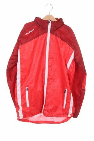 Мъжко спортно яке Alpas., Размер XS, Цвят Червен, Полиестер, Цена 9,19лв.
