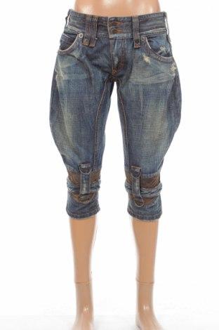 Дамски къс панталон Sexy Woman